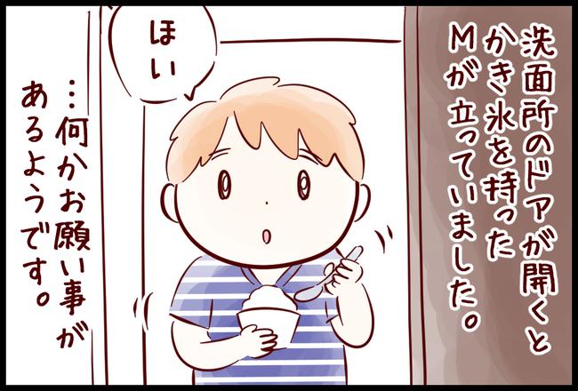 うなぎ02