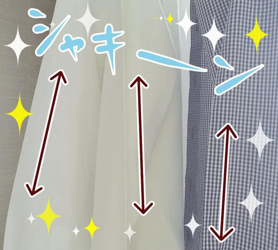 Yシャツ2