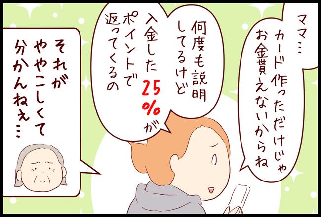 マイナンバー09
