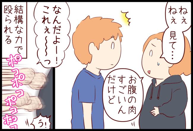 ボクササイズ01