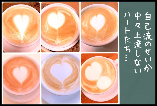 レッド コーヒー02