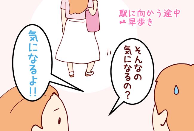 ガニ股03