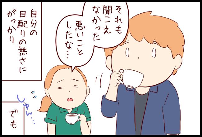 サイフォン07