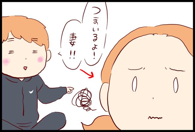 プランク05