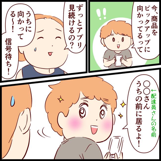 うなぎ03