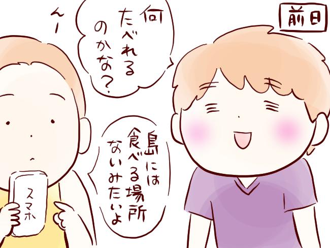 きんかさん04