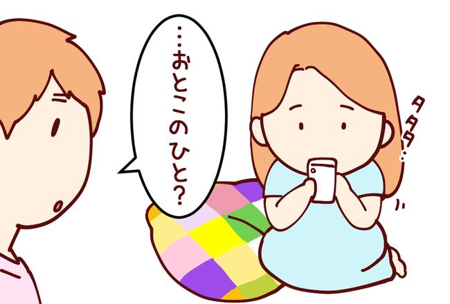 ツイッター②02
