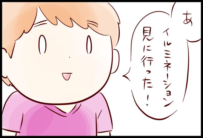 ランチ02