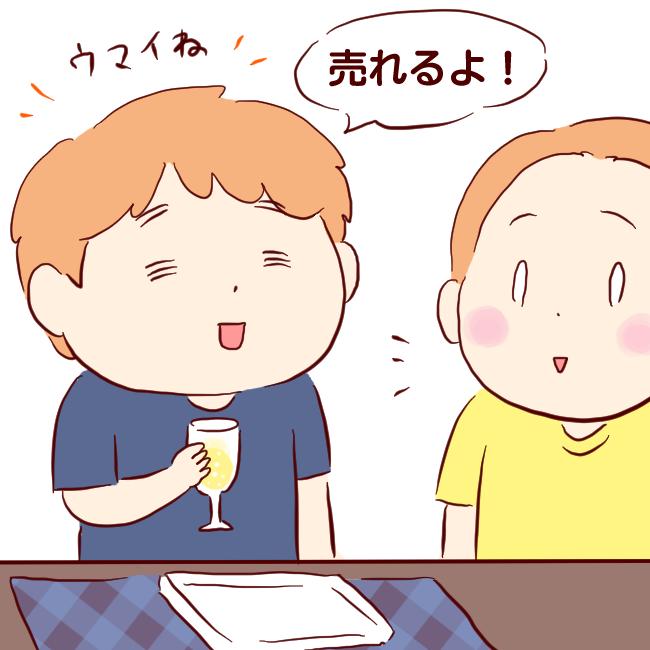 玉ねぎケーキ12