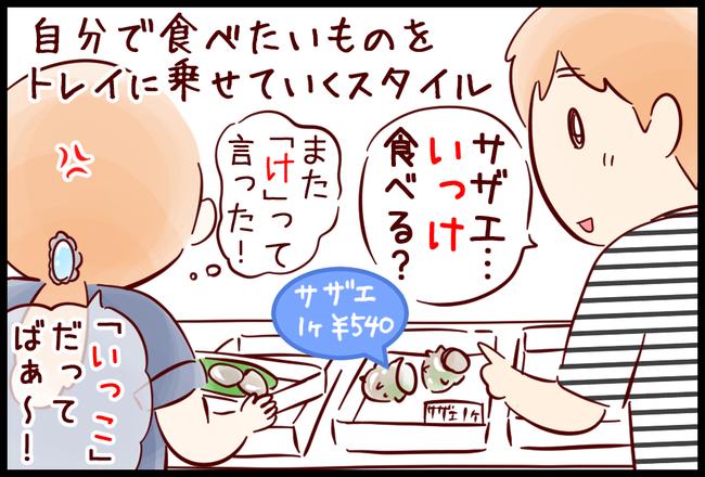 うみほたる04