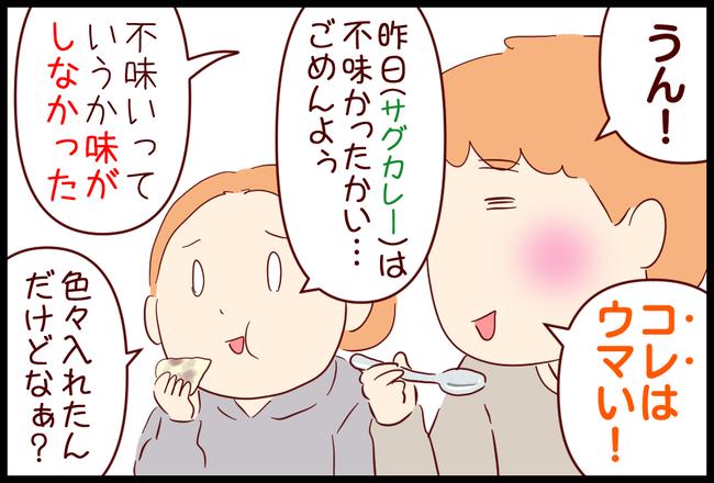 ほうれん草03