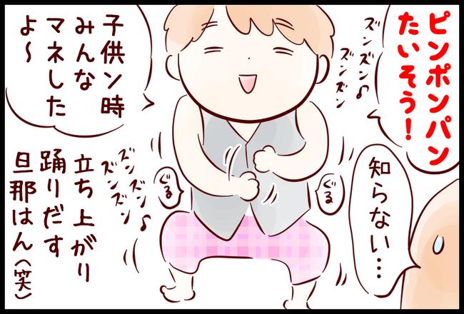 阿久悠03