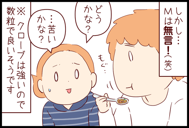 ほうれん草06