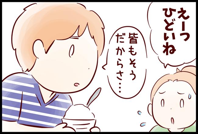 うなぎ05
