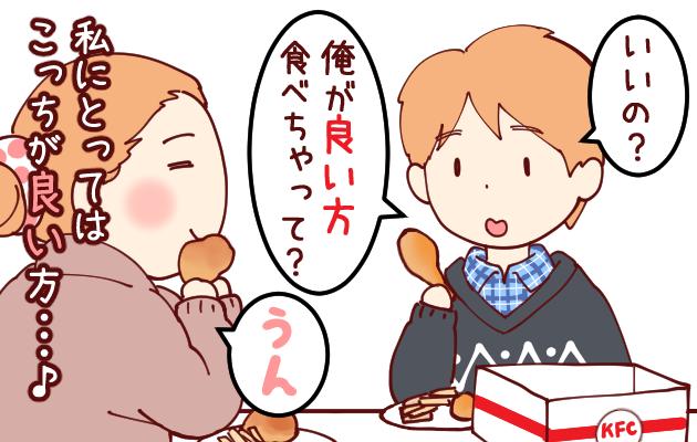 ケンタ 03