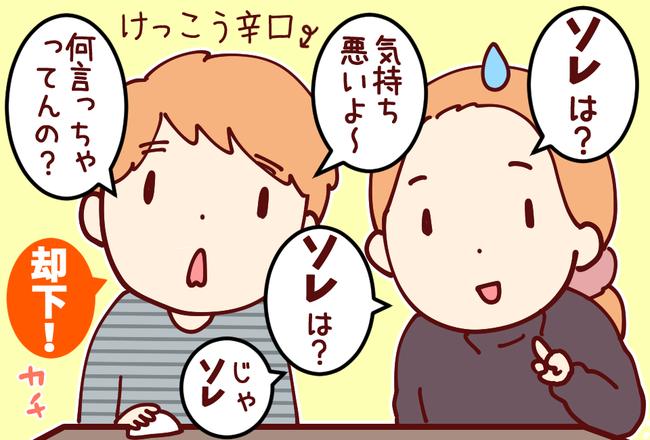 年賀状05