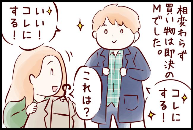 マント07