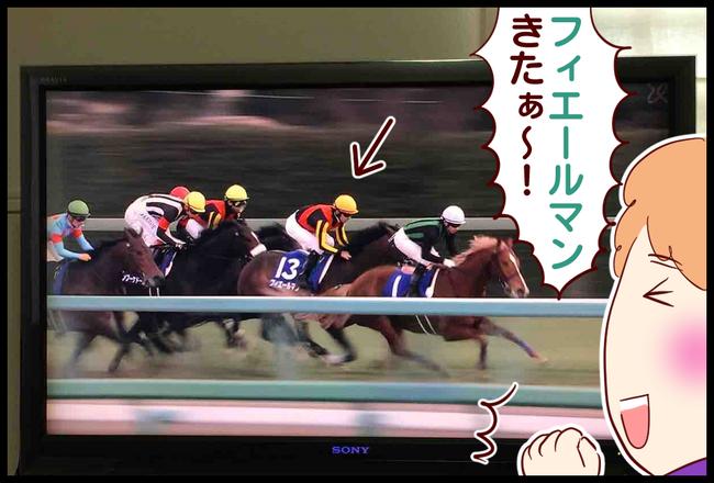 有馬記念03