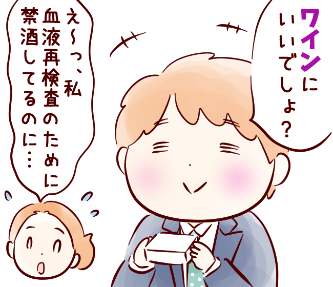 みやげ02