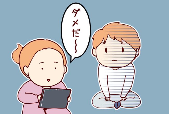 コード06