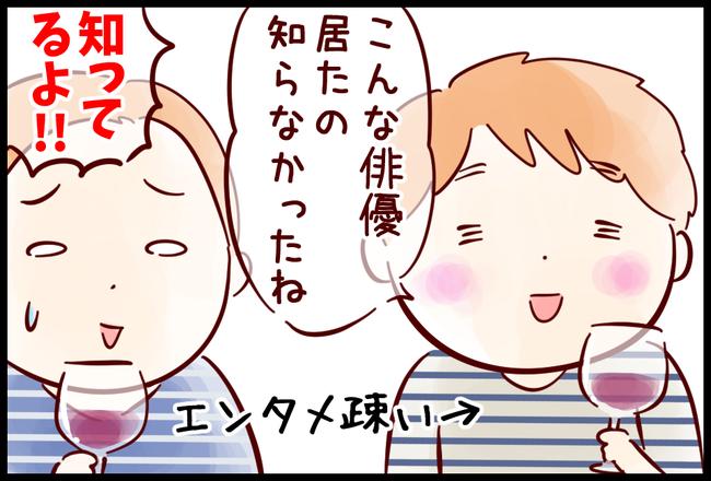小さな巨人03