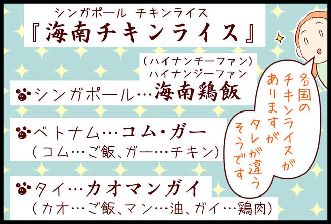 ごはん部04