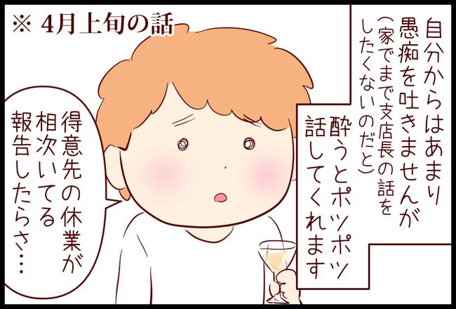 コロナウィルス03