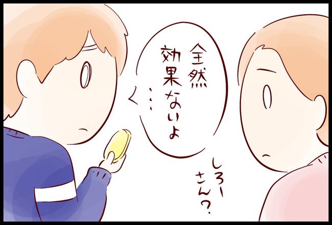 宝くじ01