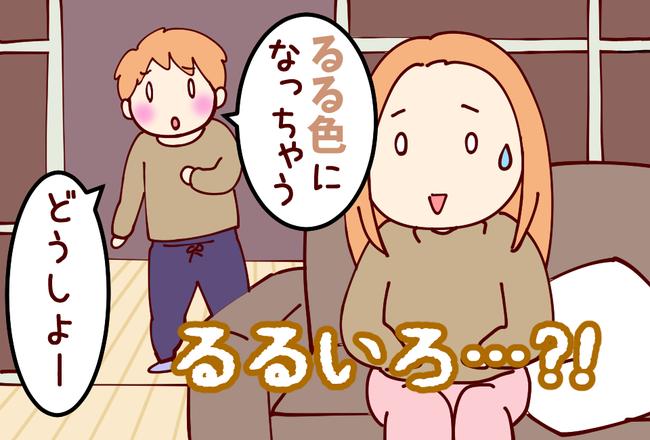 シャン04