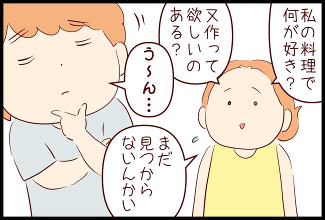 ハンバーグ01