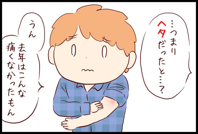 インフル07