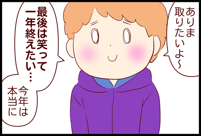 有馬記念01