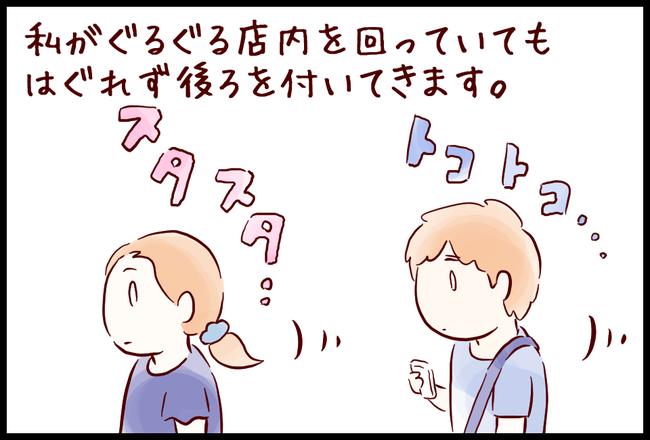 Birth03
