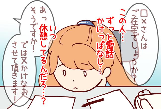 サンケイⅡ03