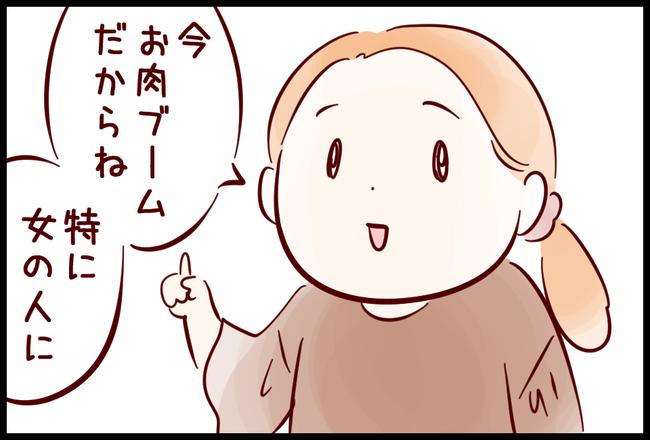 マタギ02