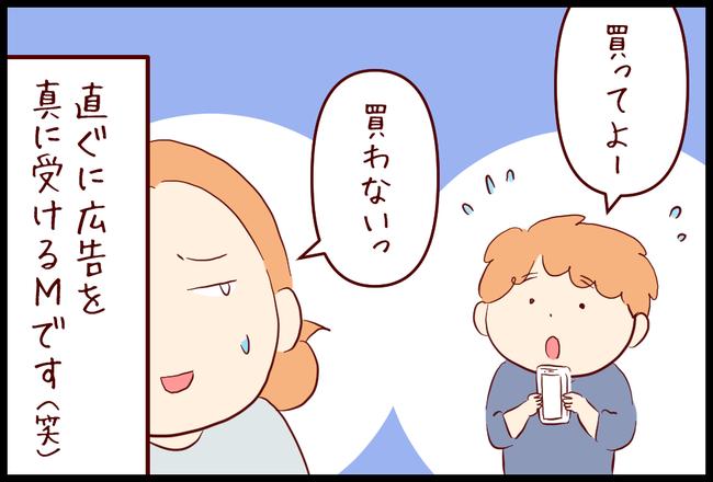 ニベア06