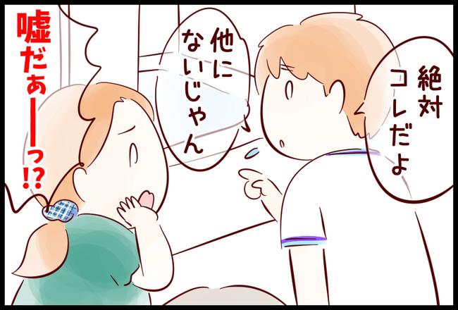 中之沢03