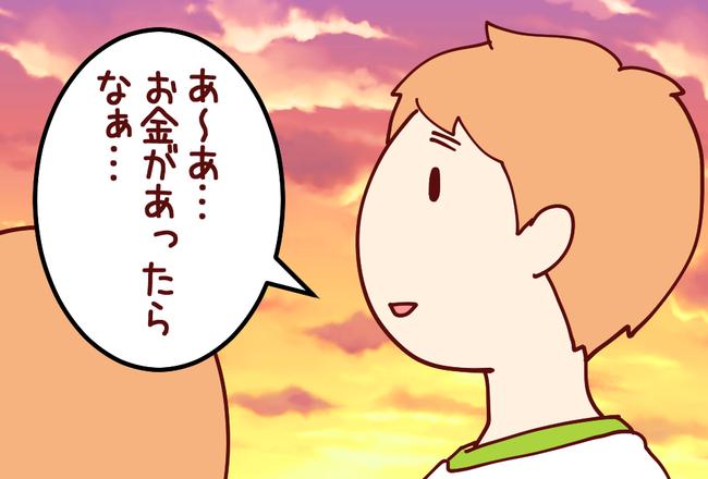 渡り鳥01