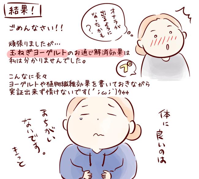 べんぴ03