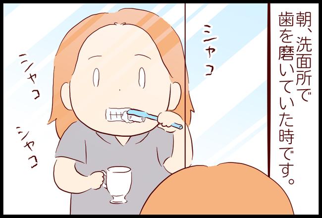 ひょっこり01
