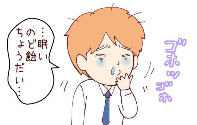 後日談02
