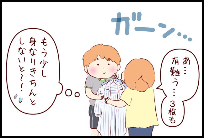 アイロン06