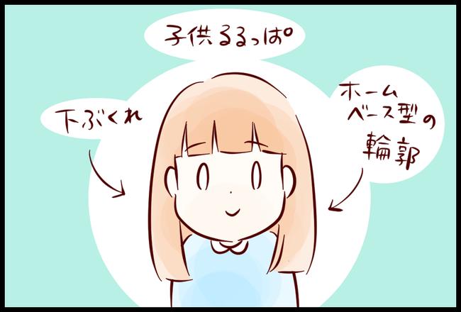カラオケ04