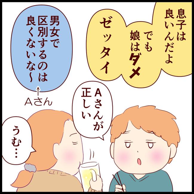 居酒屋04