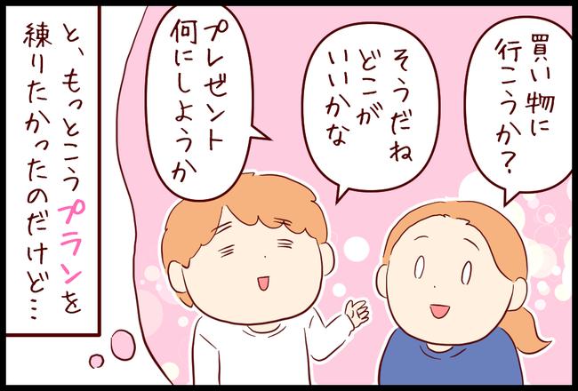 ハピバ06