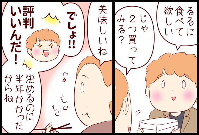 ヒーロー06