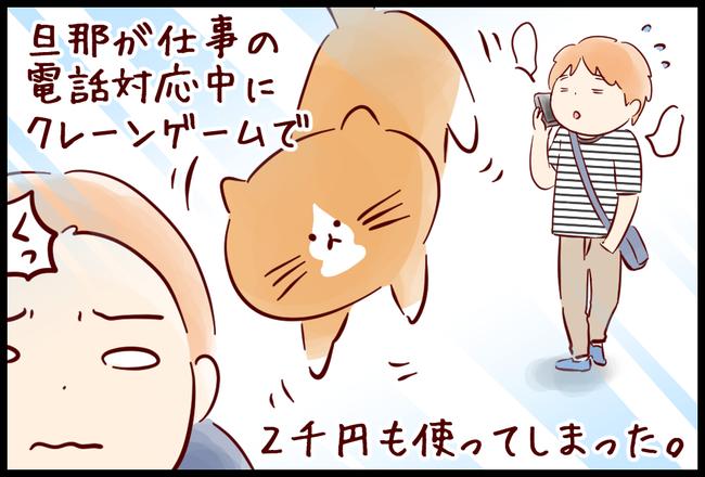 うみほたる06