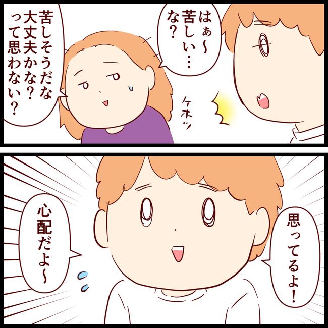 トントン02