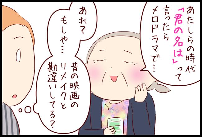 アニメ02
