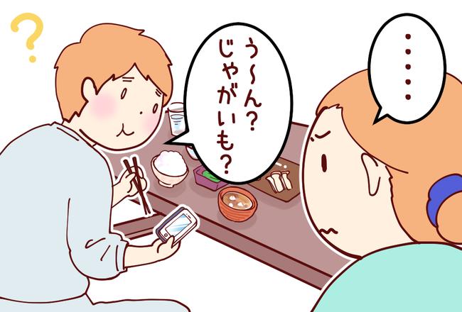 レシピ05